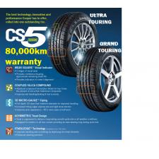 COOPER 205/50R17 ULTRA 93V CS5